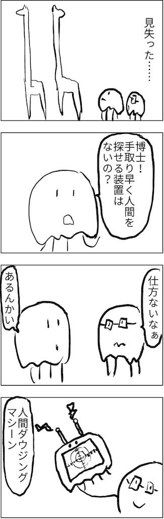 f:id:yanoyu22:20180820185451j:image