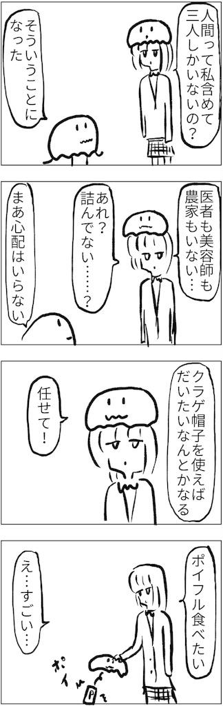 f:id:yanoyu22:20180821220418j:image