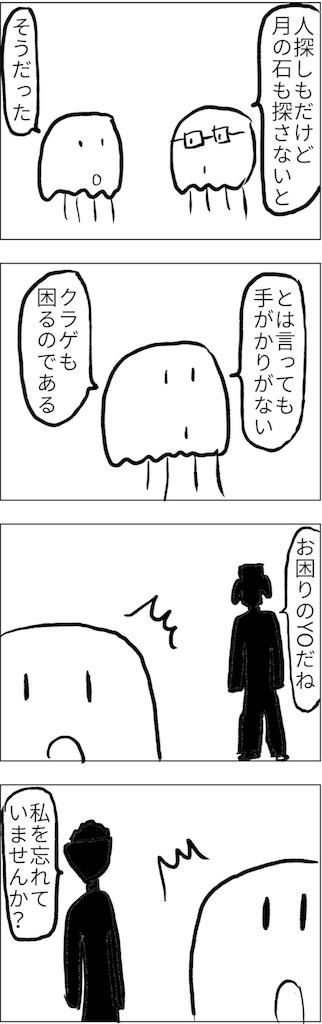 f:id:yanoyu22:20180821220434j:image