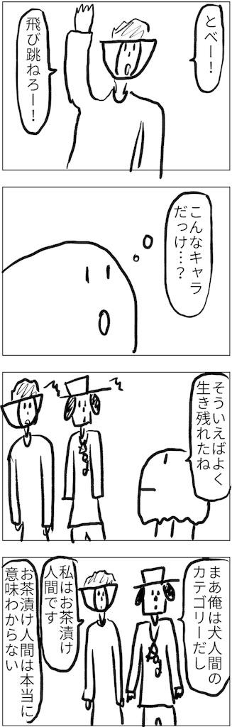 f:id:yanoyu22:20180822234621j:image