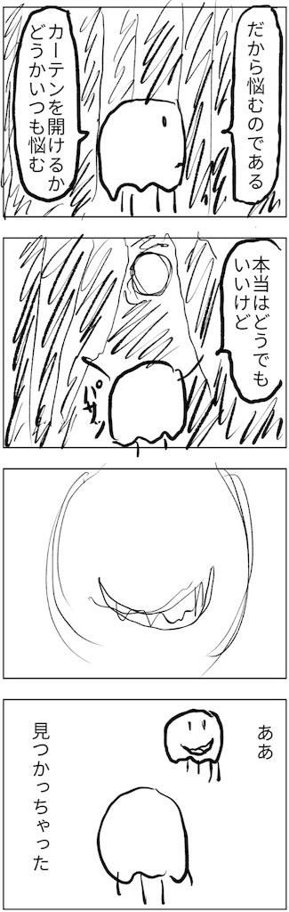 f:id:yanoyu22:20180825181125j:image