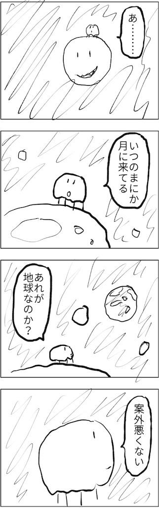 f:id:yanoyu22:20180826191349j:image