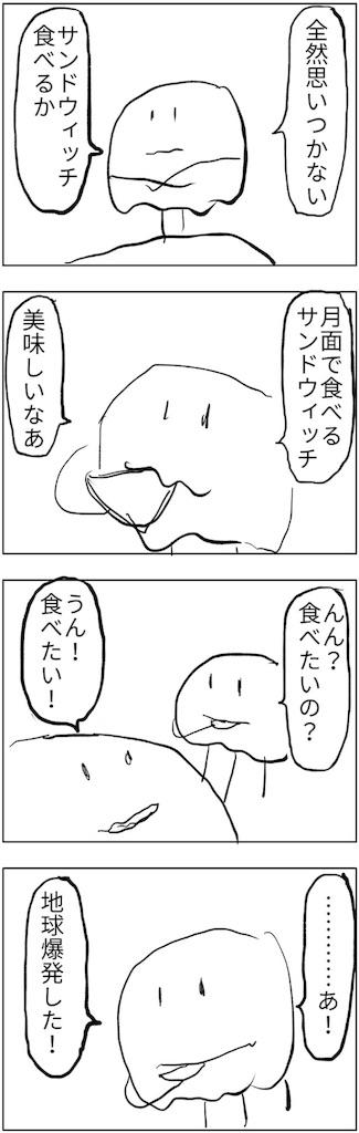 f:id:yanoyu22:20180826223129j:image