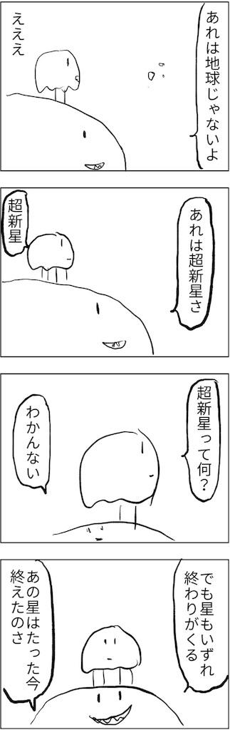 f:id:yanoyu22:20180827002421j:image