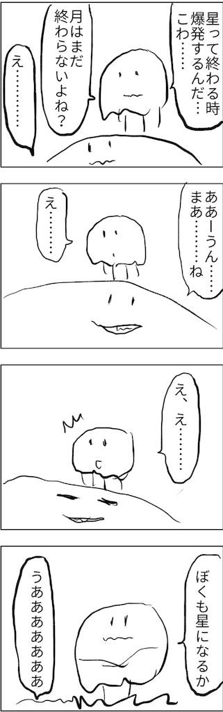 f:id:yanoyu22:20180827002438j:image