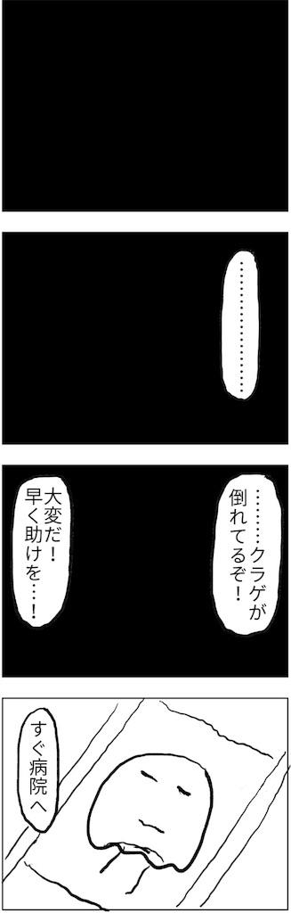 f:id:yanoyu22:20180828233201j:image