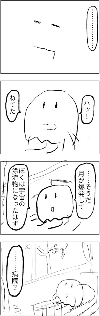 f:id:yanoyu22:20180830000147j:image