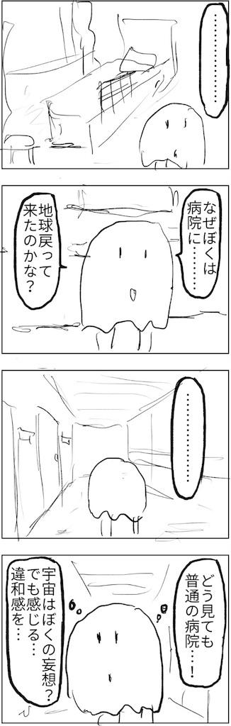 f:id:yanoyu22:20180830000154j:image