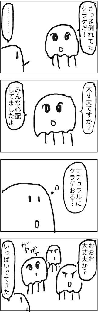 f:id:yanoyu22:20180831231639j:image