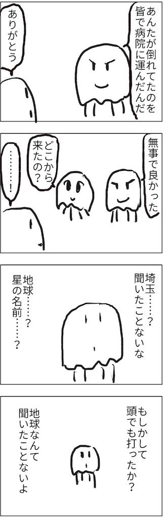 f:id:yanoyu22:20180831235452j:image