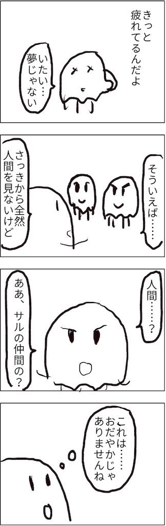 f:id:yanoyu22:20180831235504j:image
