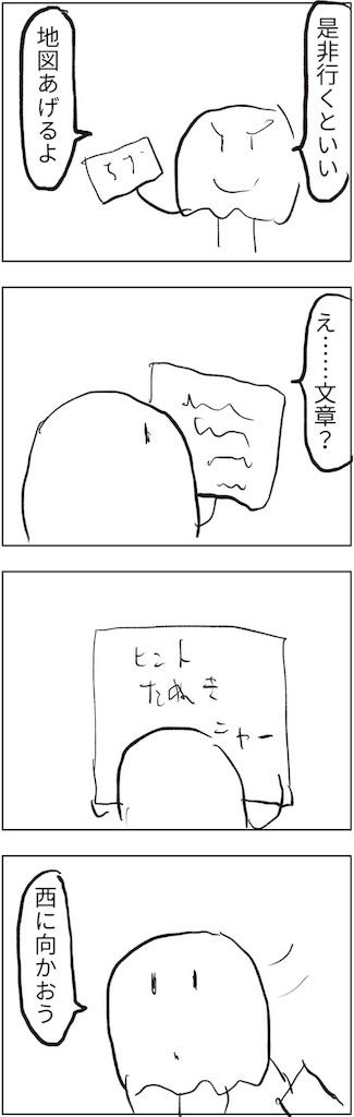 f:id:yanoyu22:20180902212947j:image