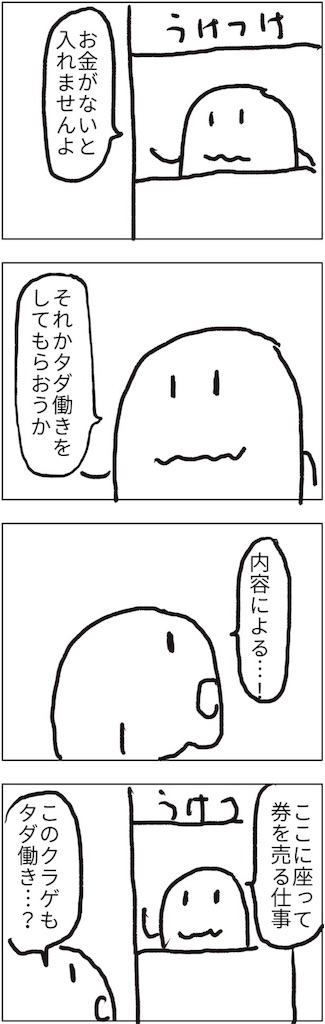 f:id:yanoyu22:20180903222506j:image