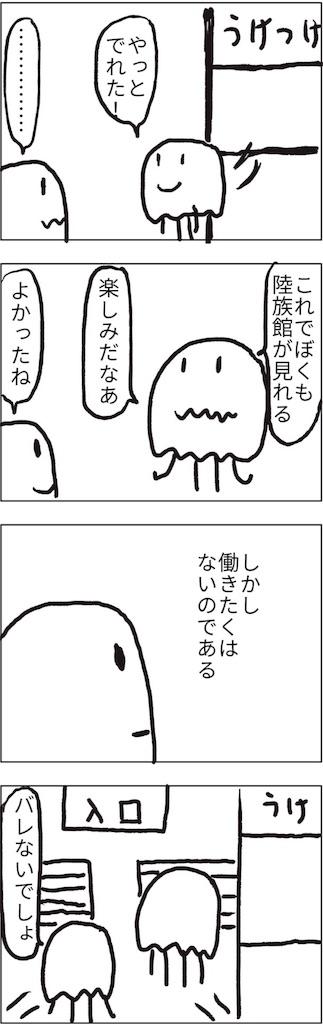 f:id:yanoyu22:20180904200813j:image