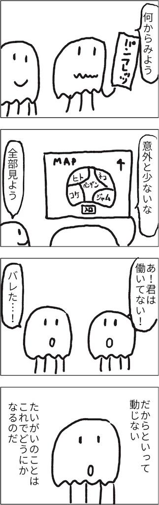 f:id:yanoyu22:20180904200821j:image