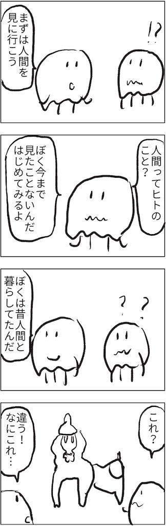 f:id:yanoyu22:20180905001712j:image