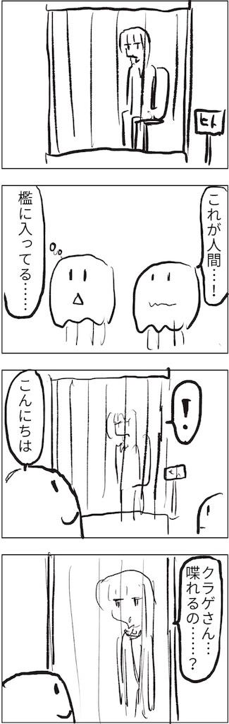 f:id:yanoyu22:20180905001720j:image