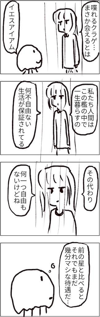f:id:yanoyu22:20180905221400j:image