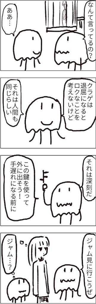 f:id:yanoyu22:20180905221406j:image