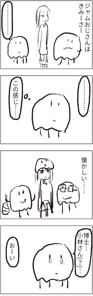 f:id:yanoyu22:20180908002602j:image