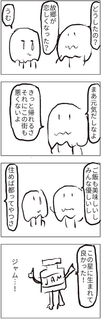 f:id:yanoyu22:20180908002608j:image