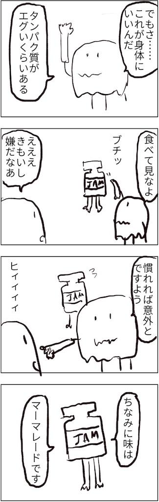 f:id:yanoyu22:20180909163040j:image
