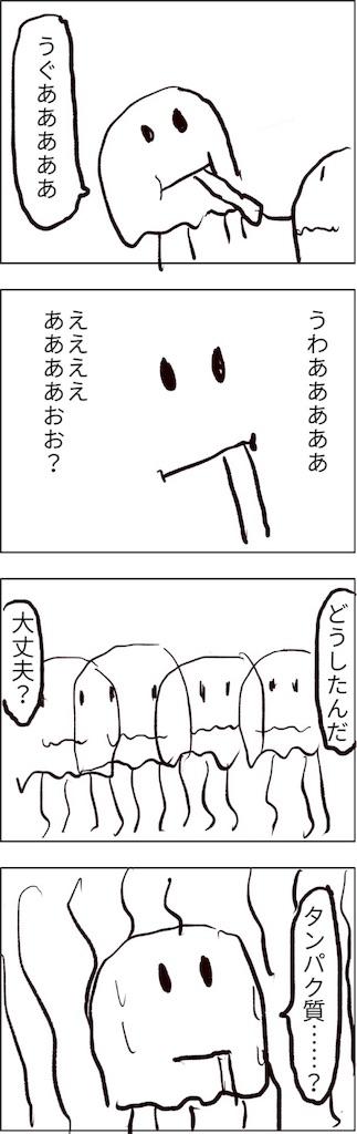 f:id:yanoyu22:20180909163047j:image