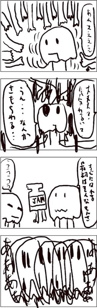 f:id:yanoyu22:20180910204507j:image