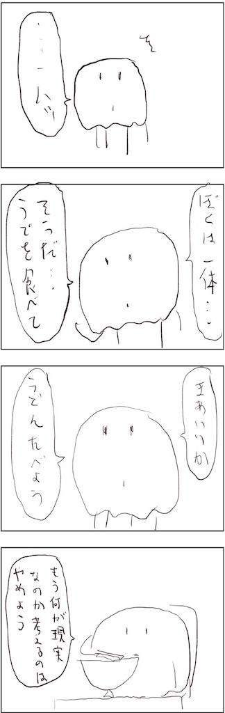 f:id:yanoyu22:20180910204514j:image