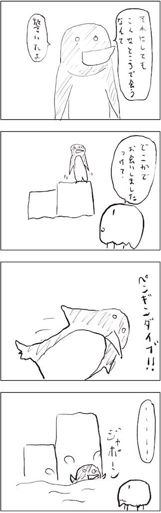 f:id:yanoyu22:20180912235904j:image