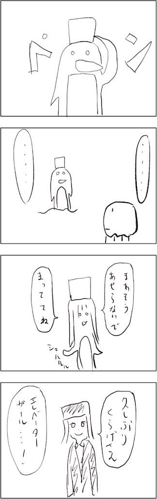 f:id:yanoyu22:20180913221322j:image