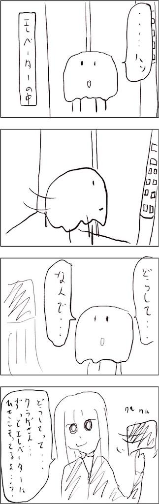 f:id:yanoyu22:20180913221329j:image