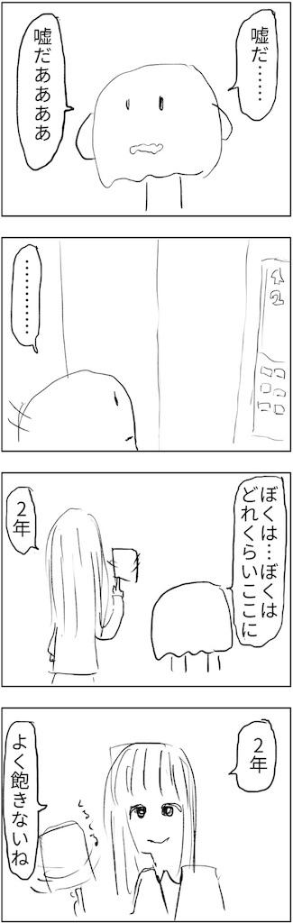 f:id:yanoyu22:20180914233101j:image