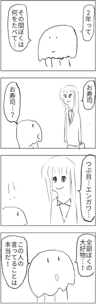 f:id:yanoyu22:20180914233108j:image