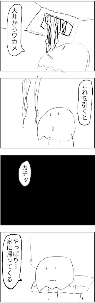 f:id:yanoyu22:20180915234929j:image