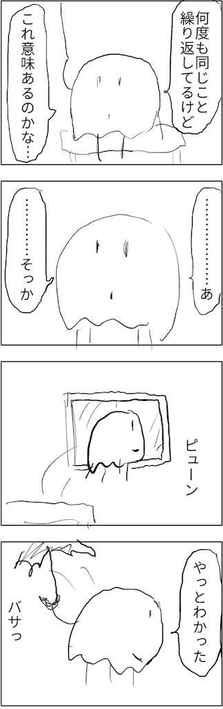 f:id:yanoyu22:20180915234942j:image