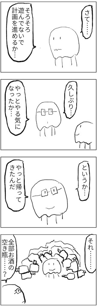 f:id:yanoyu22:20180917185108j:image
