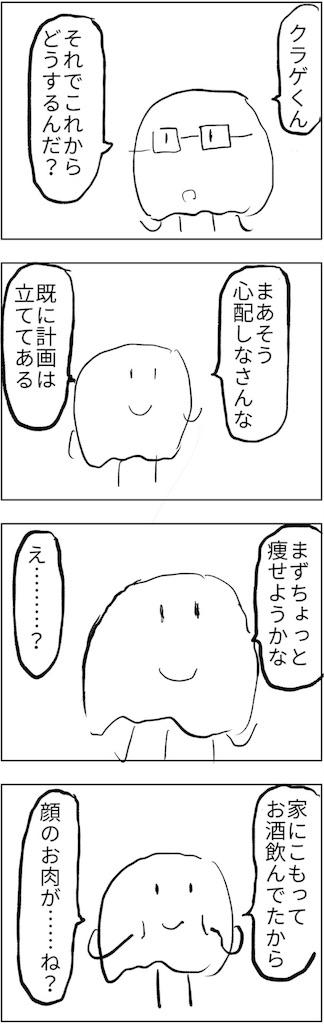 f:id:yanoyu22:20180917233229j:image
