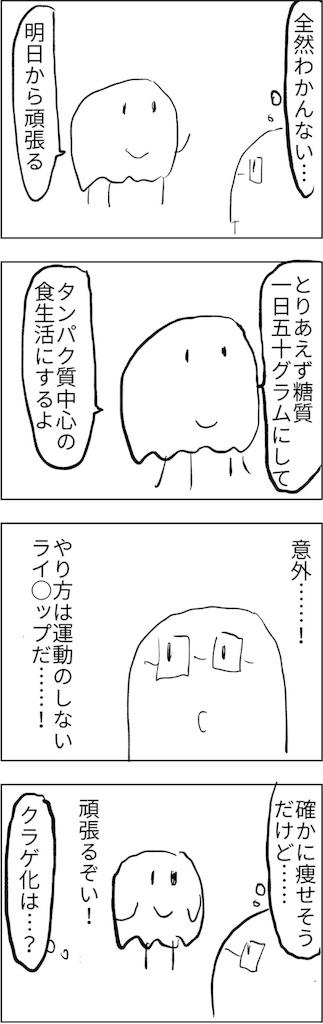 f:id:yanoyu22:20180917233236j:image