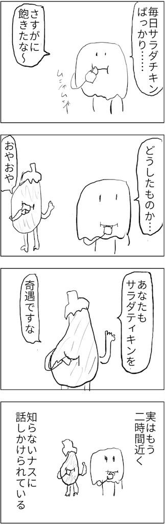 f:id:yanoyu22:20180918232923j:image