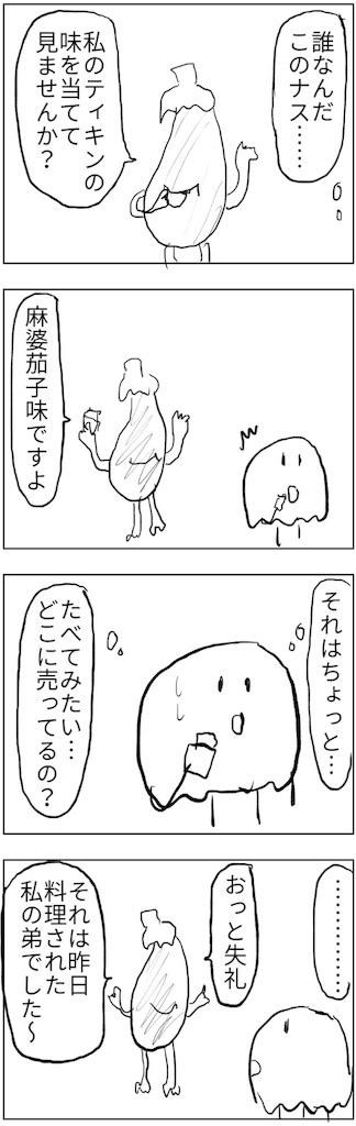 f:id:yanoyu22:20180918232930j:image
