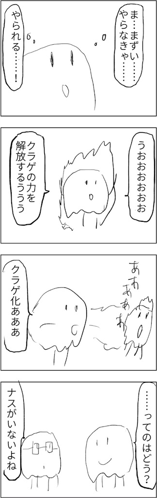 f:id:yanoyu22:20180919214745j:image