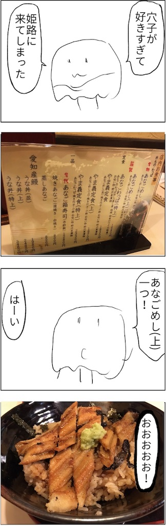 f:id:yanoyu22:20180920214643j:image