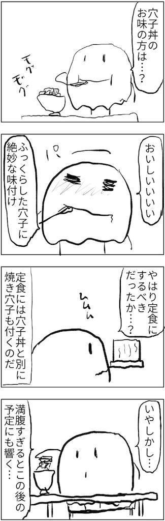 f:id:yanoyu22:20180921220028j:image