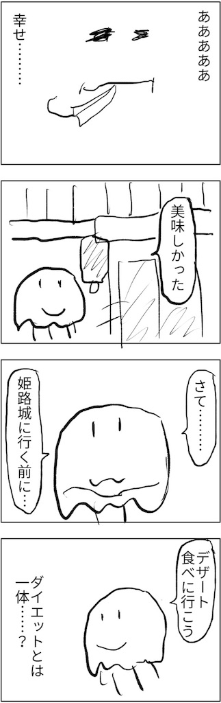 f:id:yanoyu22:20180921220034j:image