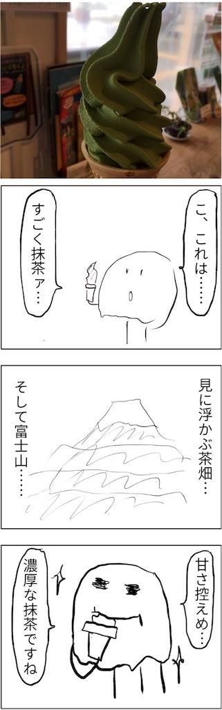 f:id:yanoyu22:20180922223332j:image