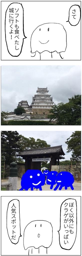 f:id:yanoyu22:20180924191230j:image