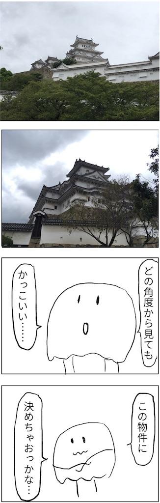f:id:yanoyu22:20180924191239j:image