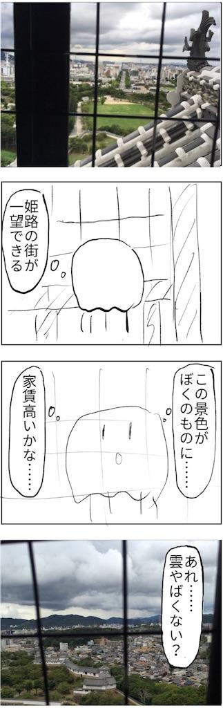 f:id:yanoyu22:20180924223006j:image