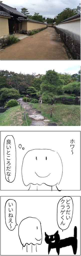 f:id:yanoyu22:20180929194646j:image